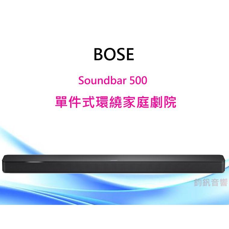 BOSE Soundbar 500單件式環繞家庭劇院