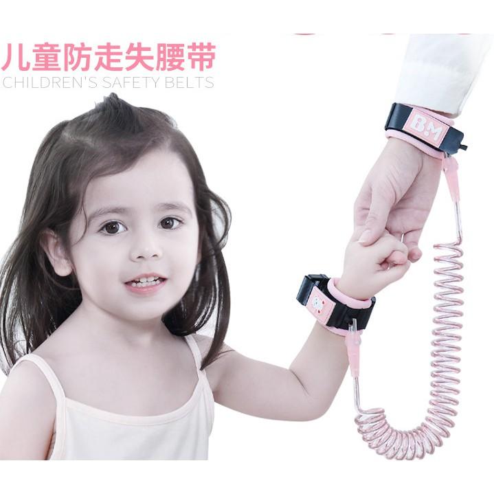 白鷺商城 兒童防走失帶牽引繩防走丟小孩防丟失安全手環背包寶寶防丟繩溜娃
