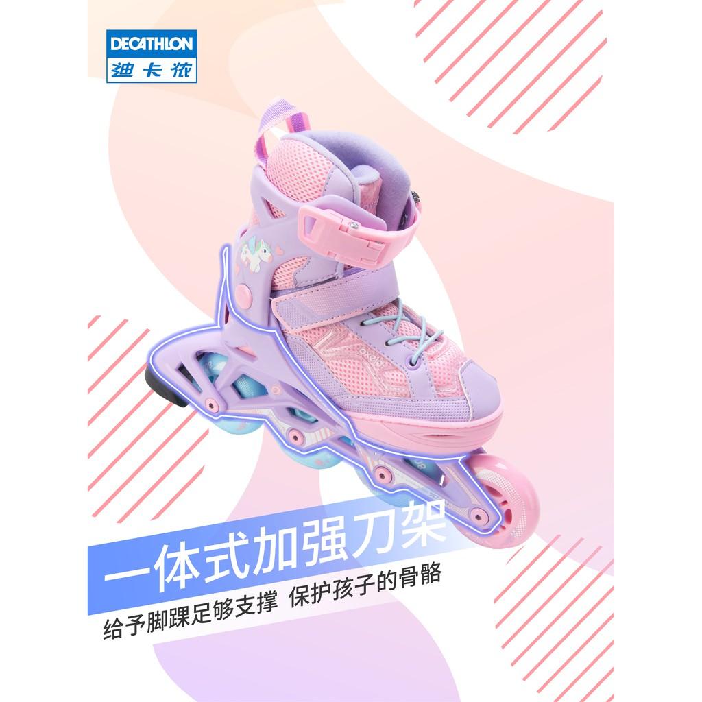 #精選溜冰鞋迪卡儂溜冰鞋兒童初學者中大童輪滑鞋女童滑冰鞋滑輪鞋旱冰鞋IVS3
