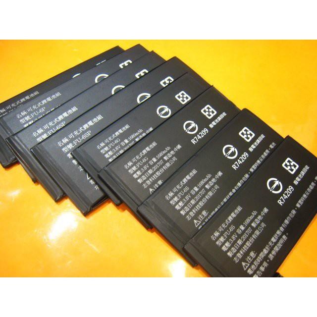 <旦通科技>SONY XZ XZS XZ1 XZ2 XZ3 XZP內置電池/充電尾插排/現場更換價$700~1200