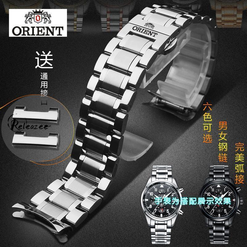 新品特賣⚡代用orient日本東方雙獅手錶鋼帶 男全自動機械表防水雙獅弧口表帶20+yy2