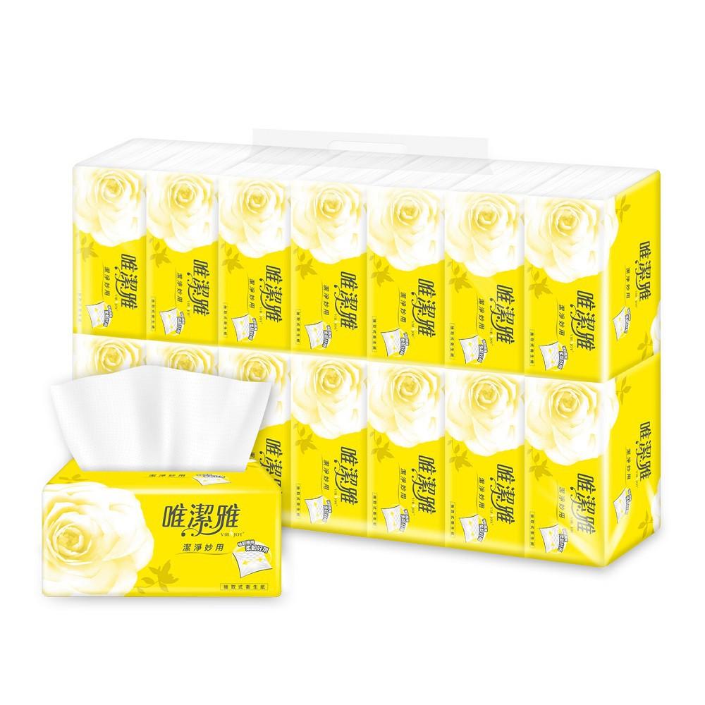十倍蝦幣|唯潔雅 潔淨妙用抽取式衛生紙 (150抽x14包x6袋/箱)|雍禾家居生活|