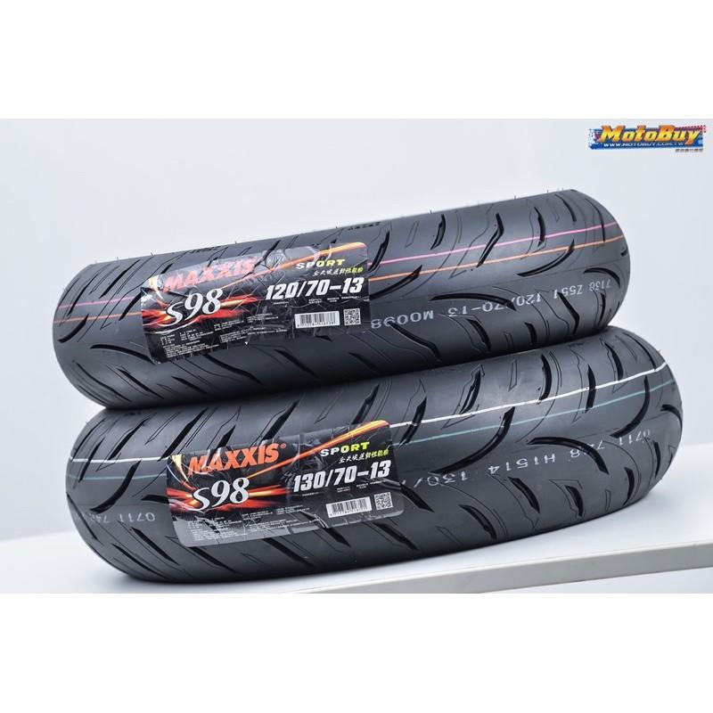 促銷瑪吉斯複合胎13吋輪胎 S98 120/70-13 130/70-13