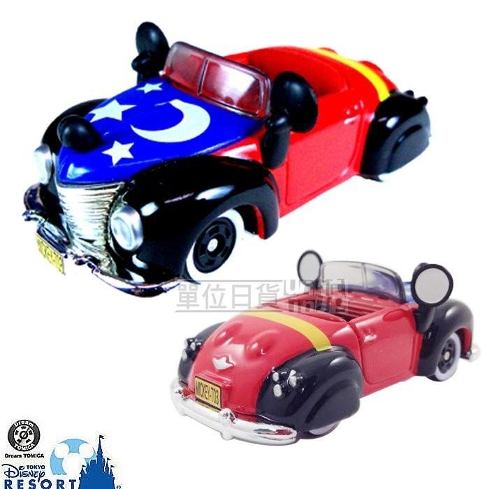 『 單位日貨 』日本正版 TOMY TOMICA 迪士尼 樂園 限定 米奇 魔法 小車 合金車 收藏 小汽車 敞篷車