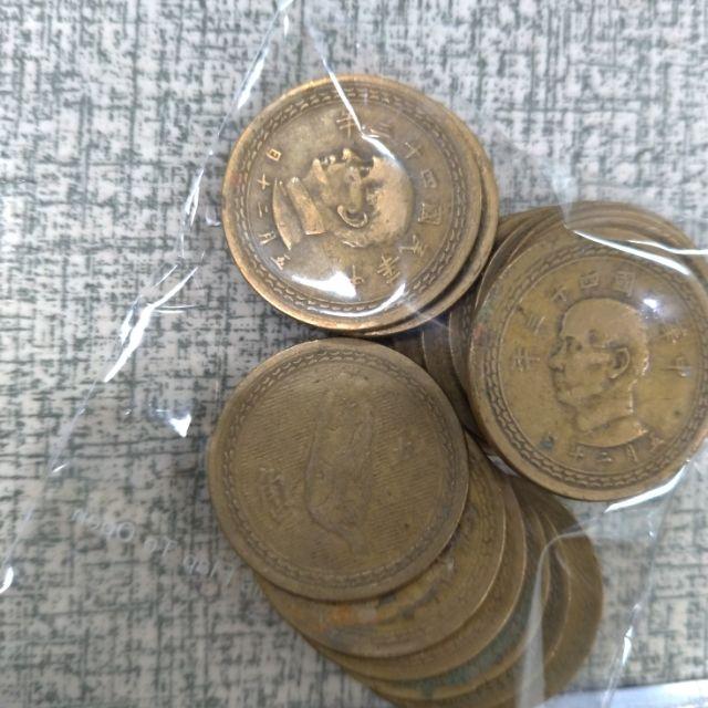 台灣錢幣  硬幣 43年 5角 伍角 五角 錢幣 古幣 中國民國43年5月20日