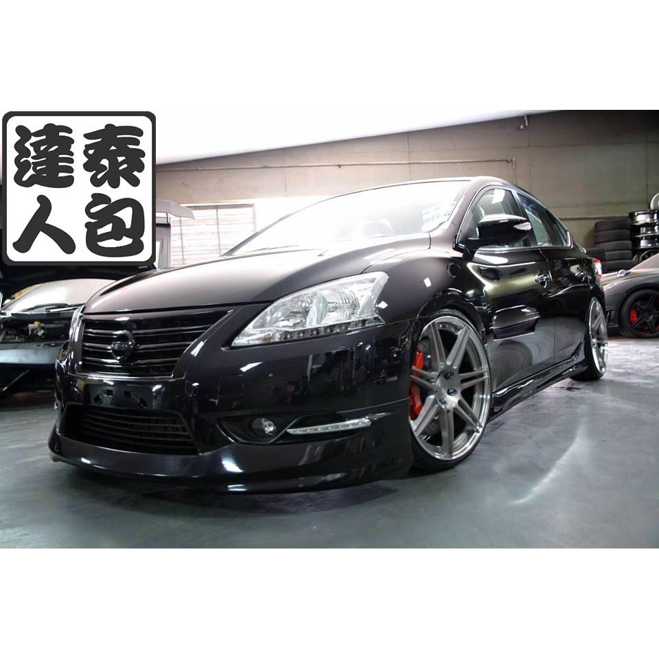 『泰包達人』Nissan Super Sentra 泰國 大包 改裝 前保桿 後保桿 側裙 定風翼 下巴