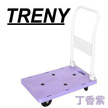 TRENY直營 日式塑鋼手推車荷重100KG