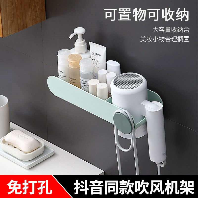無痕免打孔 吹風機架 吹風機架免打孔浴室衛生間廁所置物收納架壁掛吹風掛架風筒架子 壁掛架 收納架&*&&*---**&*