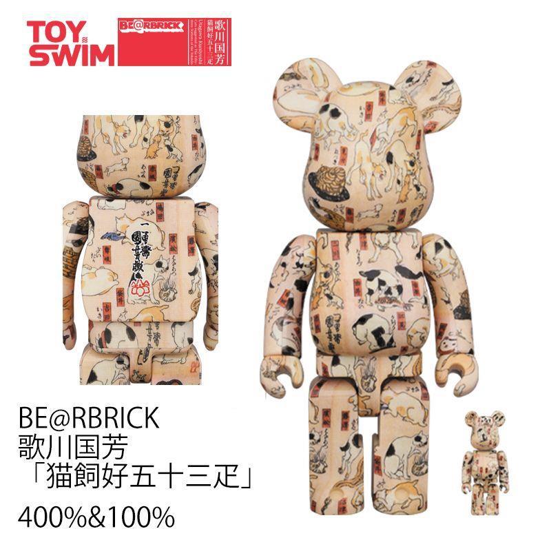 BEARBRICK 歌川國芳  五十三只貓 400%+100% BE@RBRICK 貓 積木熊