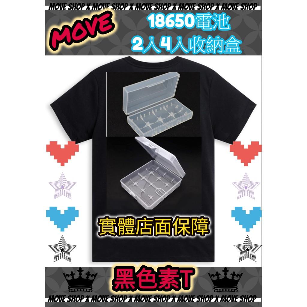 【永和HC】 Coil Master 521歐姆機(小) 客製化短T 現貨當日發貨 HC