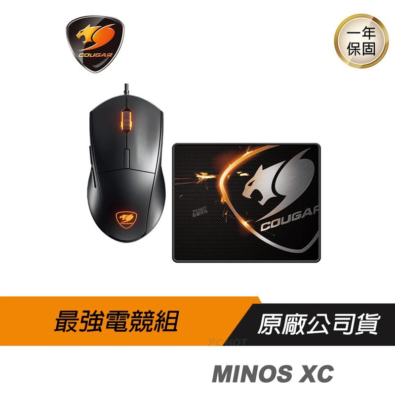 Cougar 美洲獅 Minos XC 電競滑鼠 電競滑鼠墊 組合包 ADNS-3050/4000 DPI /1年保