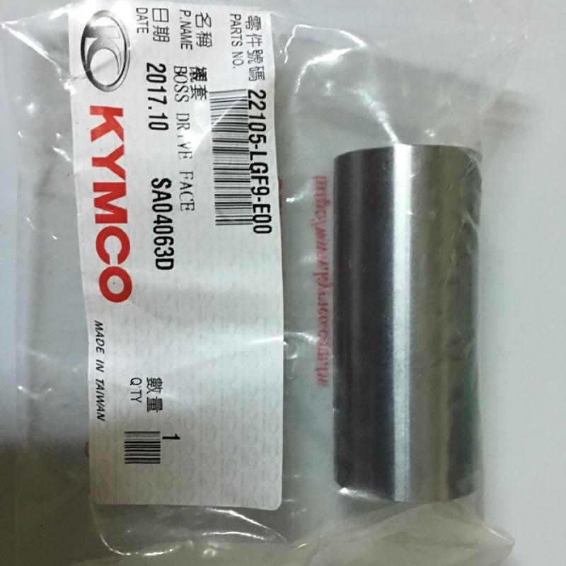 普利盤套管套筒  NIKITA K-XCT SHADOW 300cc系列 LGF9 光陽原廠正廠
