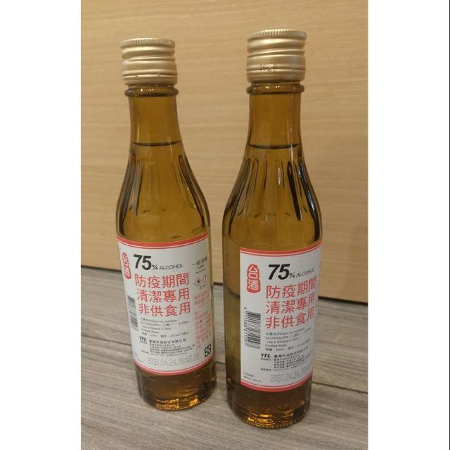 快速出貨 台酒 75% 酒精 防疫酒精 300ml /消毒 清潔  powerRES