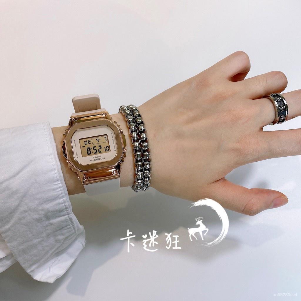 【潮玩卡西歐】新款卡西歐手錶G-SHOCK運動金屬經典方形男女錶GM-S5600PG-4/7/1