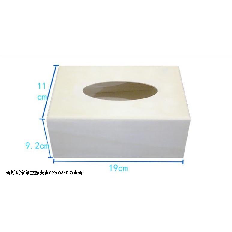 ★好玩家創意館★M1293 中小型面紙盒(合木)-優惠價