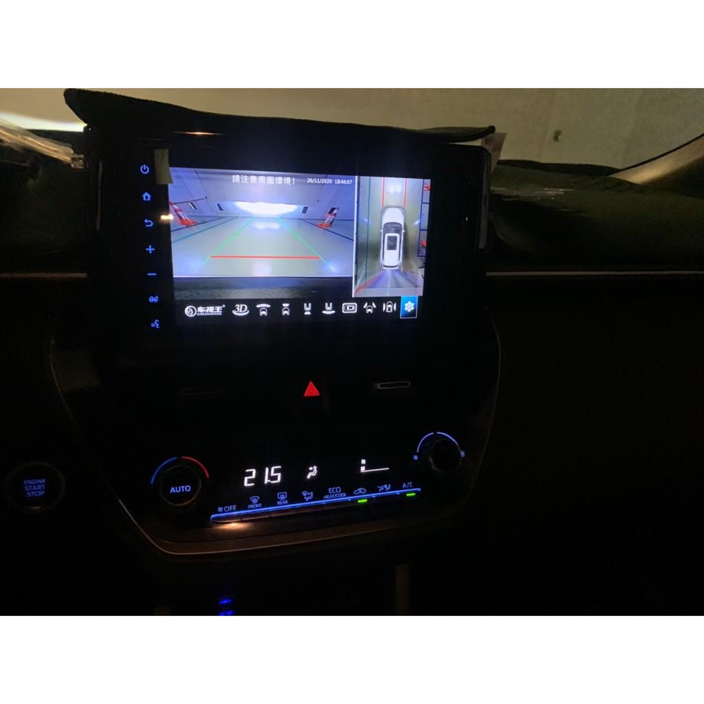 》永立汽車《 車視王3D 360環景系統 附隨身碟(ALTIS 2019 AURIS COROLLA CROSS)
