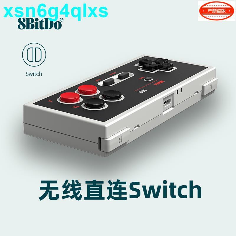 8BitDo八位堂N30 NS版無線藍牙手柄支持雙打Switch任天堂NSLite游戲機Online在線會員經典游戲專用
