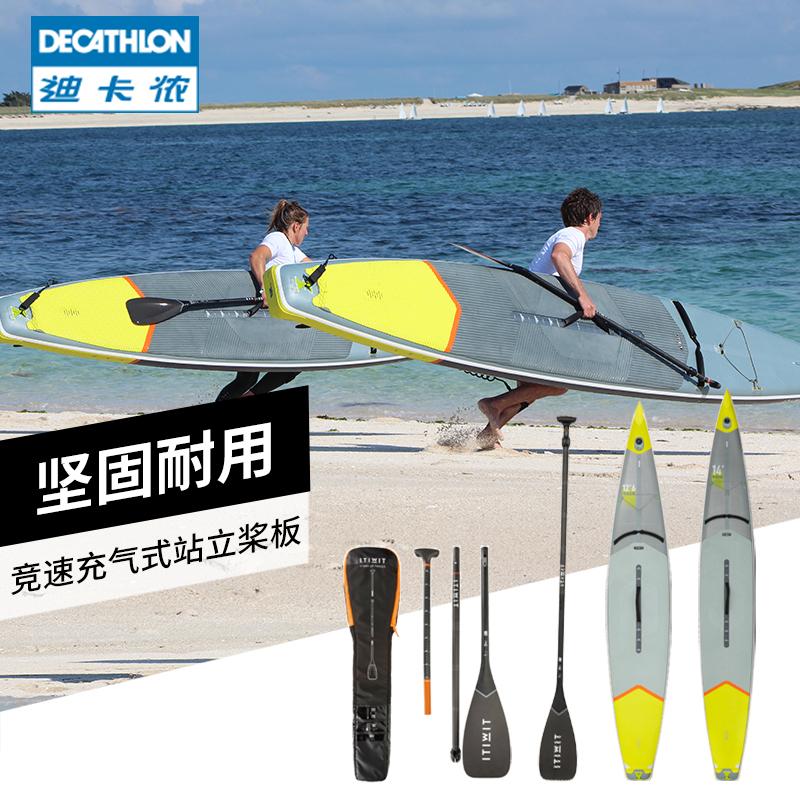 迪卡儂站立式槳板SUP競速板充氣板划水板趴板劃碳槳衝浪OVITIWIT└限時下殺┘