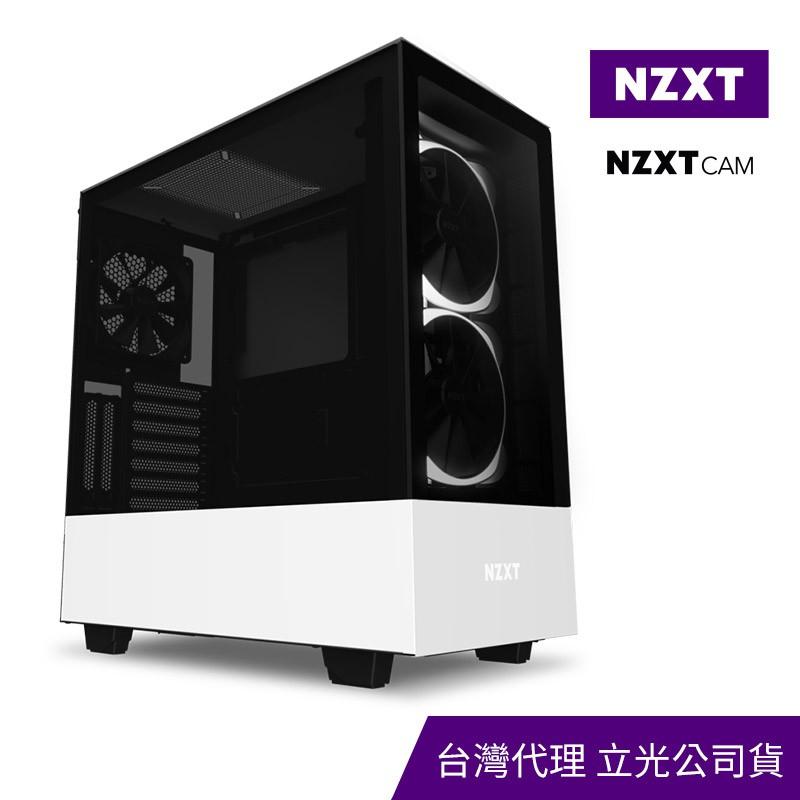 NZXT 美商恩傑 H510 Elite  數位控制 全透側電腦機殼 (白/黑) CA-H510E-W