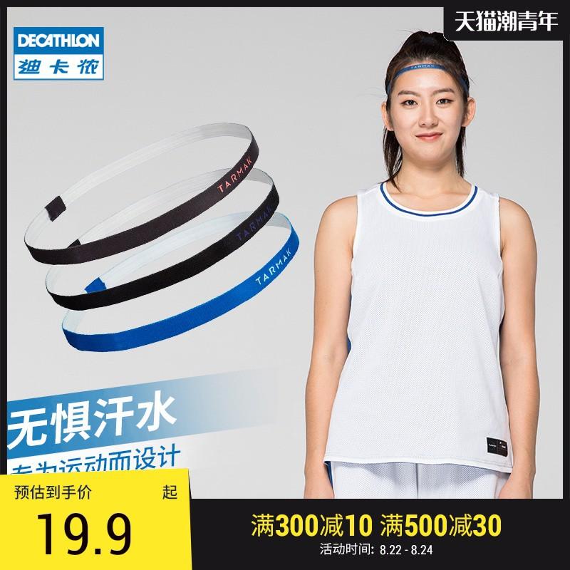 迪卡儂籃球健身運動發帶運動頭帶吸汗帶彈力頭戴三條裝 TARMAK