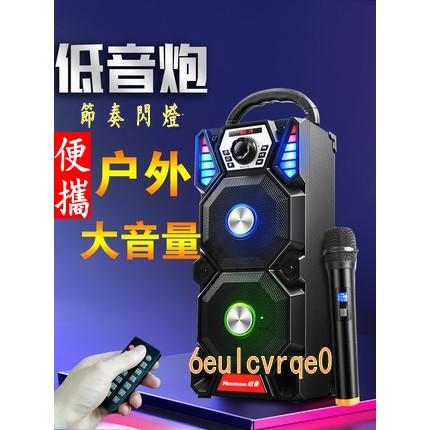戶外大功率音響 無線藍牙重低音炮音箱 雙喇叭 超重手提小型便攜式 高音質音量帶話筒 雙5寸大音量喇叭