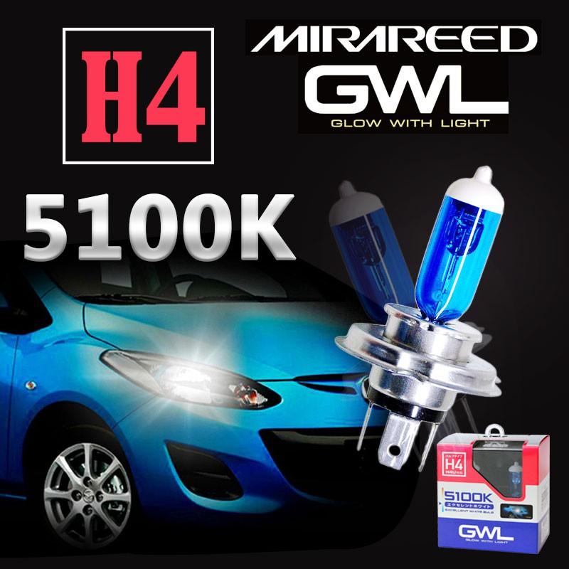 S-1408 GWL(H4)超白光燈泡 5100K【麗車坊12636】