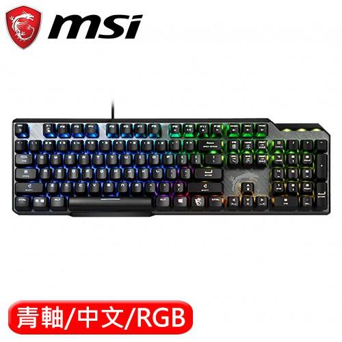 MSI 微星 Vigor GK50 Elite LL TC 機械電競鍵盤 青軸中文【95折▼省100登錄送頸枕】