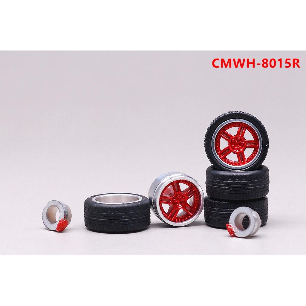🚕EHC Model🚗1:64 轮圈 15/16 合金汽車模型改裝配件 金屬輪轂 橡膠輪胎 金色 銀色 紅色 黑色