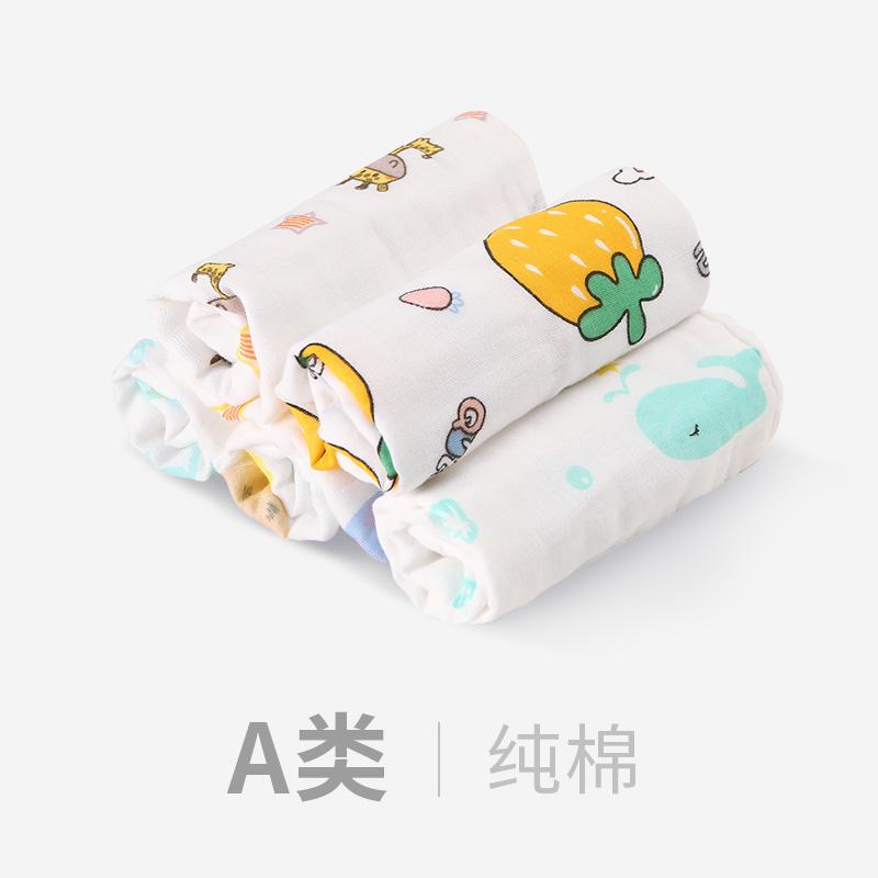 热销款#婴儿洗脸毛巾新生儿用品纱布小方巾超柔软宝宝纯棉口水巾