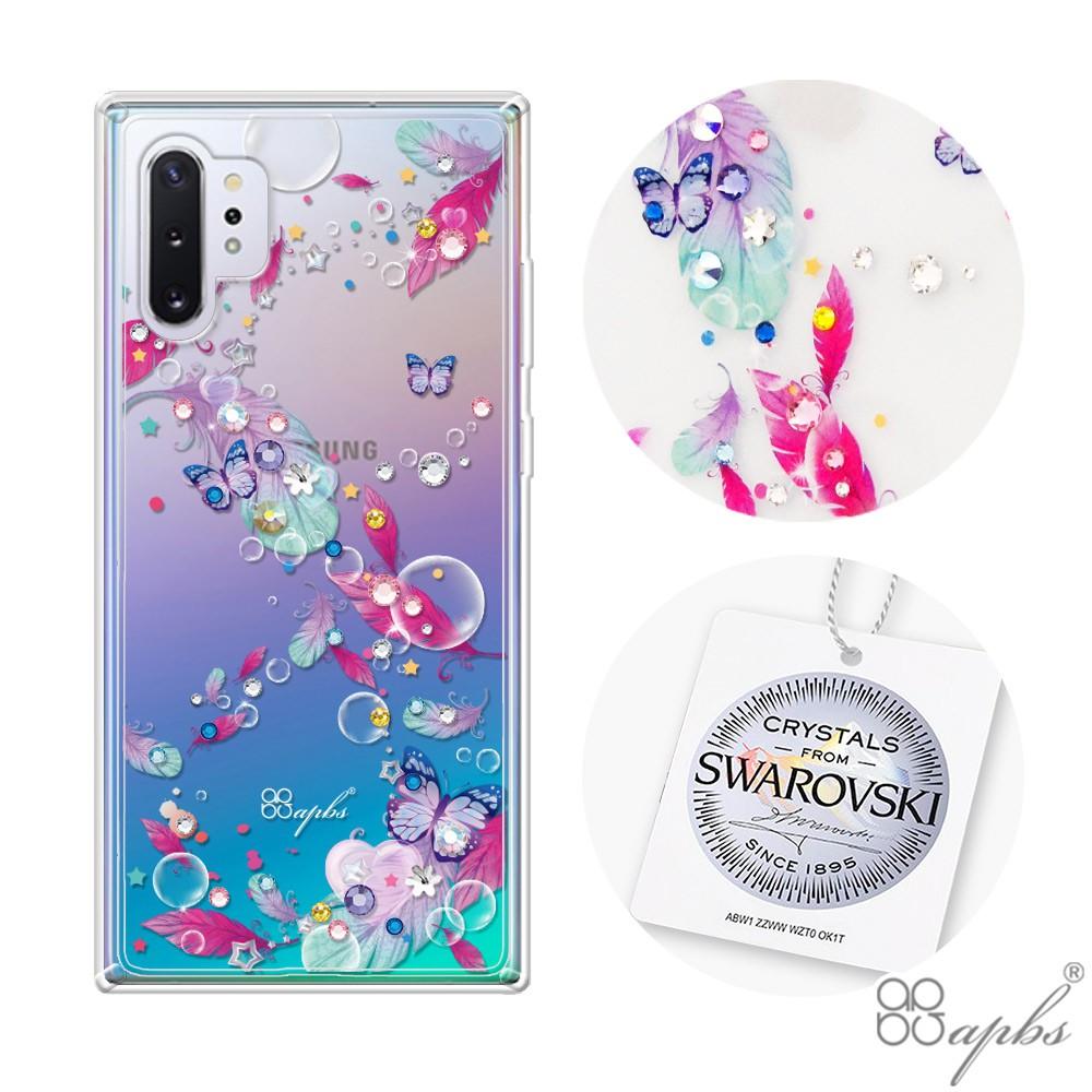 apbs Galaxy Note10+ & Note10 & Note10 Lite 施華彩鑽防震雙料手機殼-夢境之翼