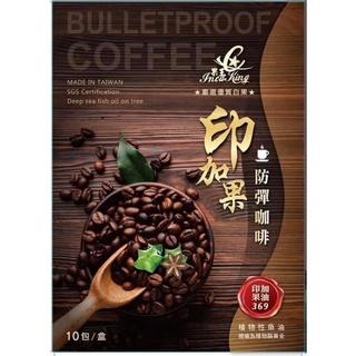 印加果纖油咖啡(凡本賣場購滿300元,既贈送1「包」(每盒10包),纖油咖啡) 高雄市