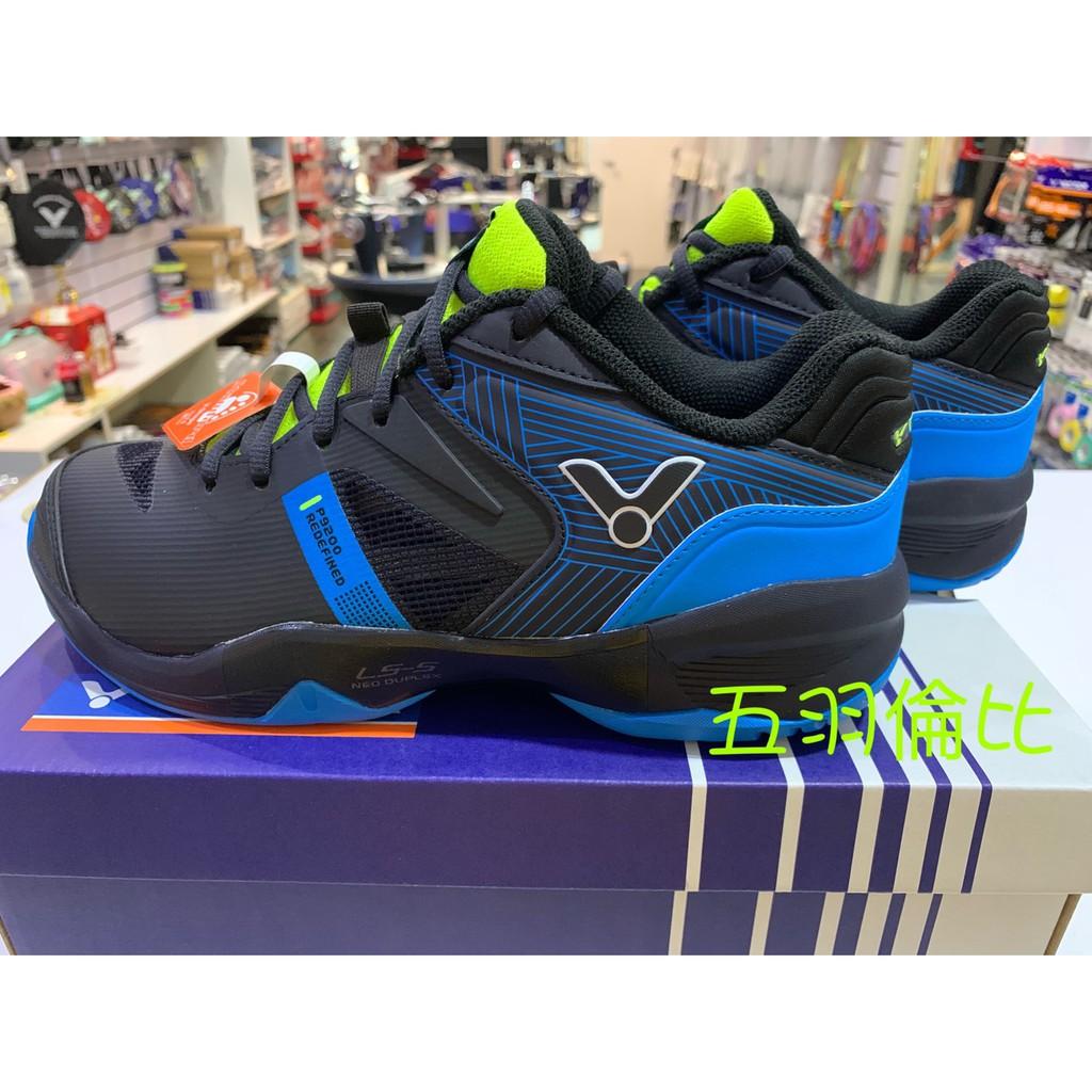【五羽倫比】VICTOR P-9200II C P9200 黑 P9200II 羽球鞋 勝利 勝利羽球鞋 羽毛球鞋 小戴