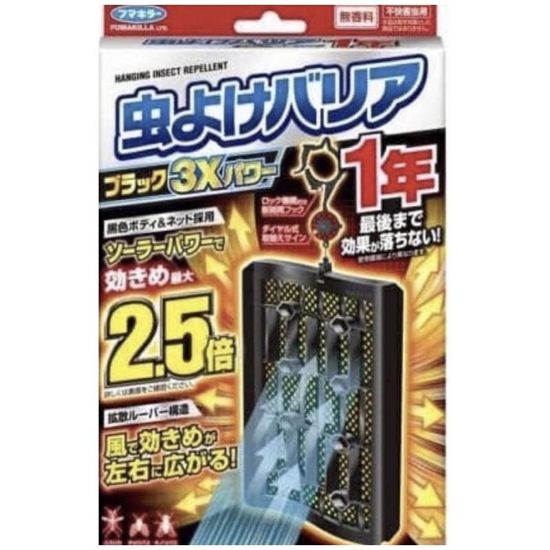 📣(現貨-快速出貨)➡️日本Furakira 366日2.5倍防蚊掛片