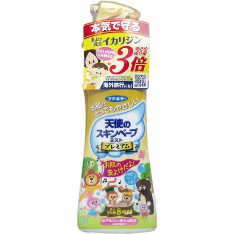 【現貨】日本境內版 防蚊噴霧 Skin Vape 金色 金瓶 升級版 200ml