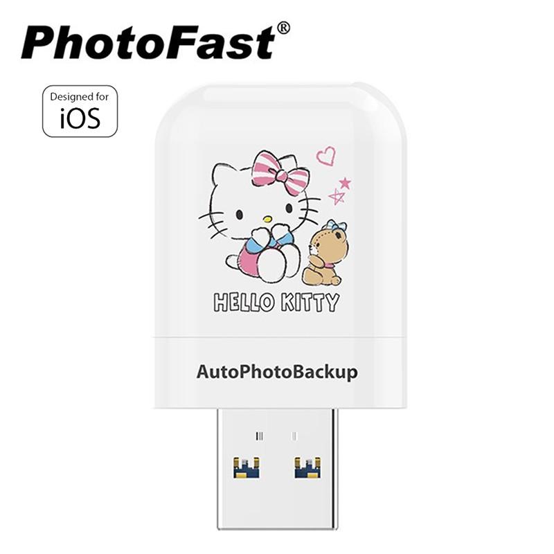 Photofast x Hello Kitty PhotoCube 備份方塊 (蘋果專用) 備份 讀卡機 隨身碟{現貨}