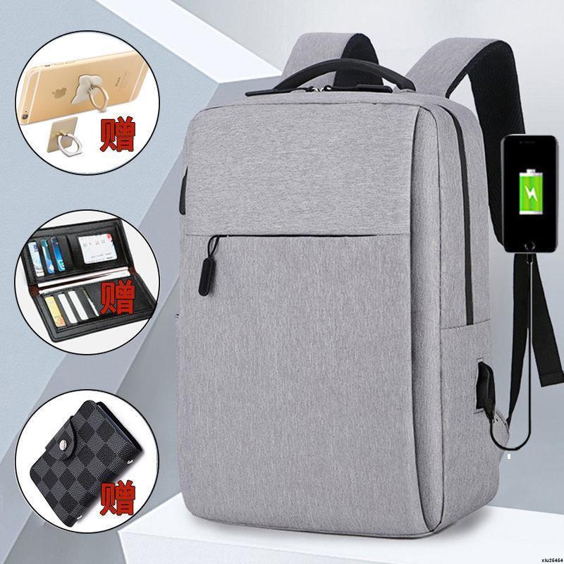 羽歐斯手機殼店2020大容量雙肩包男士初中學生書包USB商務電腦15.6寸旅行背包女電腦包