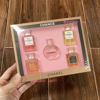 【實拍秒出】Chanel 香奈兒 Q版香水 香奈兒邂逅香水五件套5號+19號 Coco女性淡香水 粉紅甜蜜7.5ml*5 桃園市