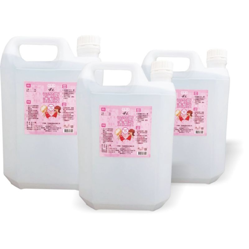 可令斯75%清潔酒精 國家隊製造 4公升 3桶裝 乙醇
