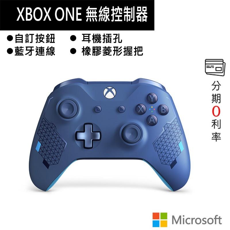 微軟 Microsoft XBOX ONE 手把搖桿 無線控制器 寶石藍