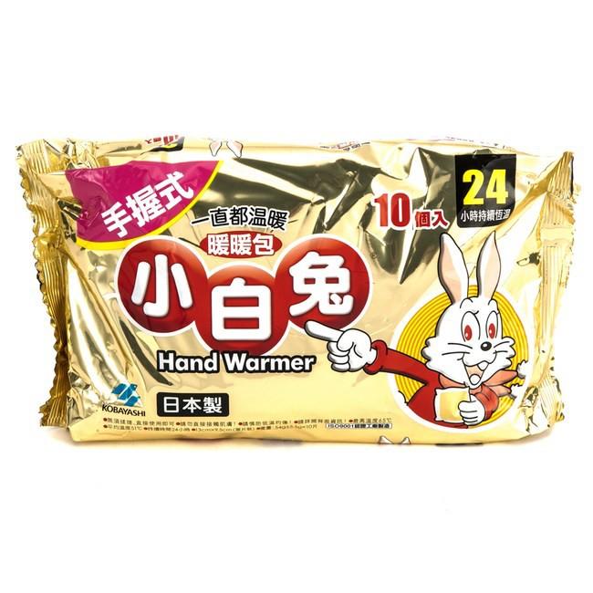 ◎緣和健康生活坊◎【小林製藥】小白兔暖暖包 手握式24小時