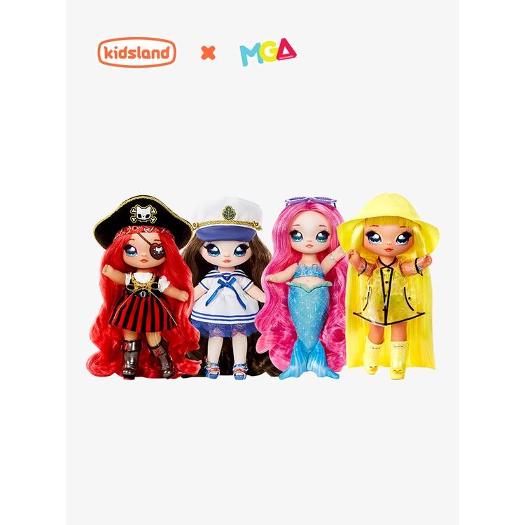 凱知樂 NaNaNa驚喜娜娜娜新款閃亮波姆娃娃女孩DIY公仔玩具禮物#模型擺件生日禮物