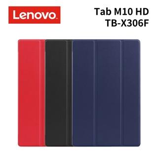 【現貨】Lenovo Tab M10 HD TB-X306F 卡斯特 三折 可立式 皮套 臺中市