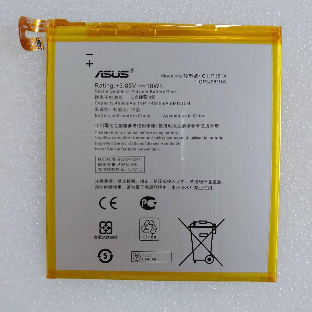 全新  ASUS ZenPad 3 8.0 電池 Z581KL P008 平板電池 C11P1514 C11PP91