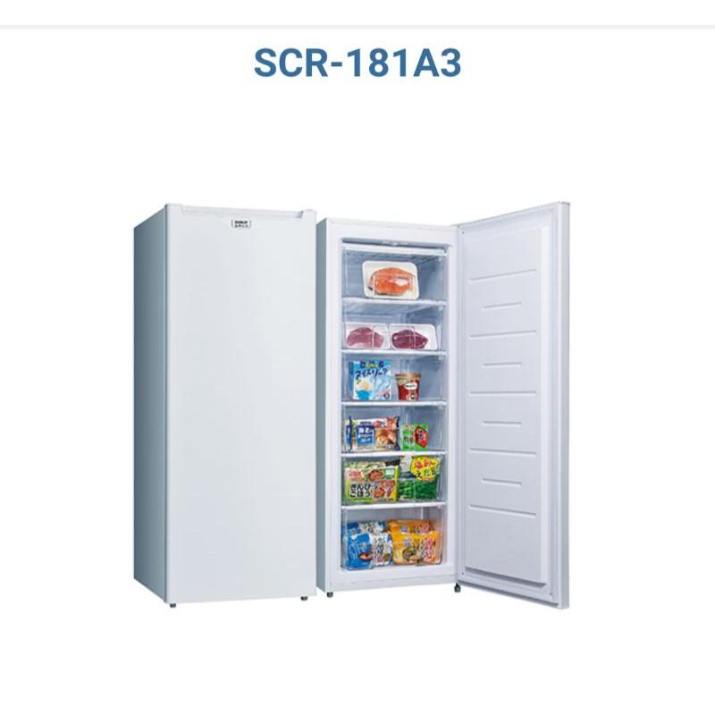 台南 台灣三洋 SCR-181A3 直立式 冷凍櫃 181L SANLUX 鎧哥冷氣