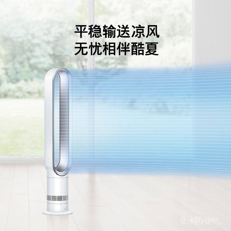Dyson戴森 AM07無葉風扇電風扇涼風家用兒童安全 紫色