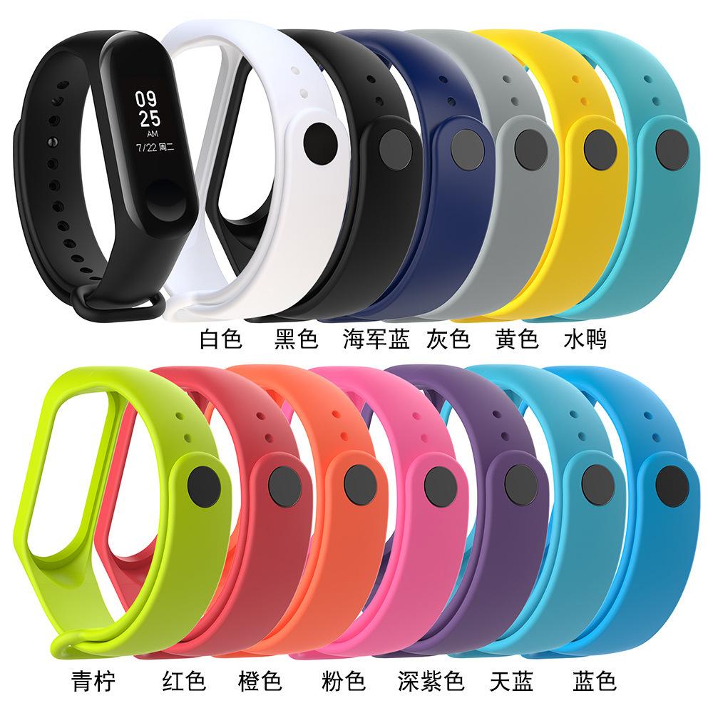 小米手環6 / 5 小米手環3.4 錶帶 小米錶帶 專屬錶帶 單色腕帶 小米5 錶帶 彩色腕帶 矽膠 運動錶帶 小米手錶