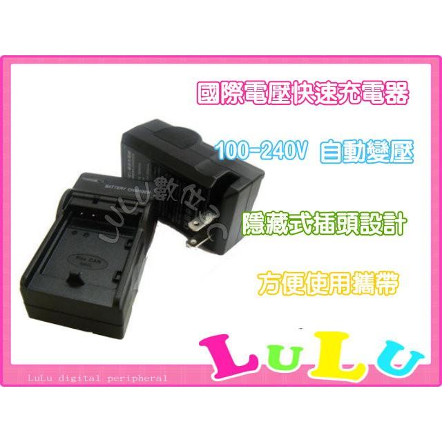 國際牌 GM1 GM5 GF7 GF8 GF9 GF10 LX10 相機專用DMW-BLH7【副廠充電器】BLH7E