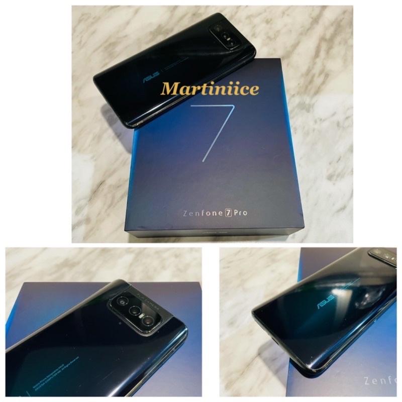 ☂️8/25更新!降價嘍!☂️二手機 台灣版ASUS zenfone7pro (5G 8RAM 256GB 6.67吋)