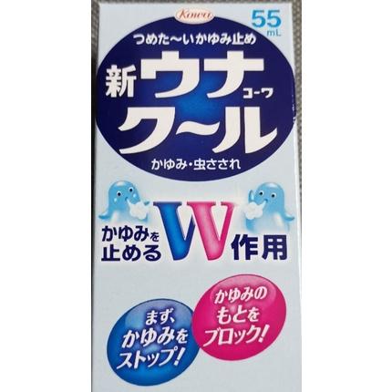 💯日本直購💥現貨💥日本護那酷涼液