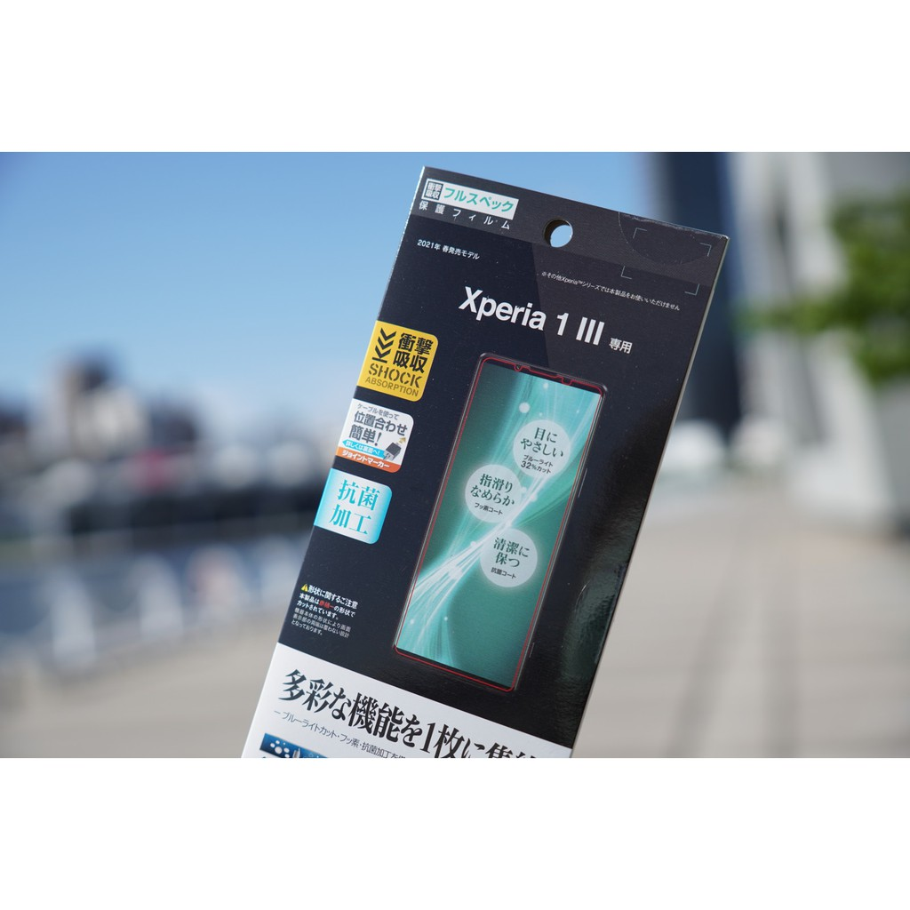馬可商店 全新 RASTA BANANA Xperia 1III 光澤霧面透明保護貼 抗菌濾藍光 含鏡頭貼 日本製 現貨